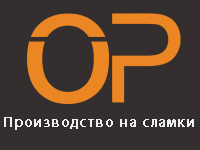Оренда-Пласт ООД